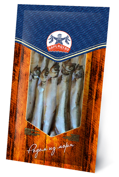 Riga Food 2015 food packaging silver award – Barentsevo fish