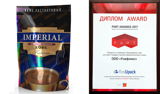 The vacuum pouch of Imperial coffee