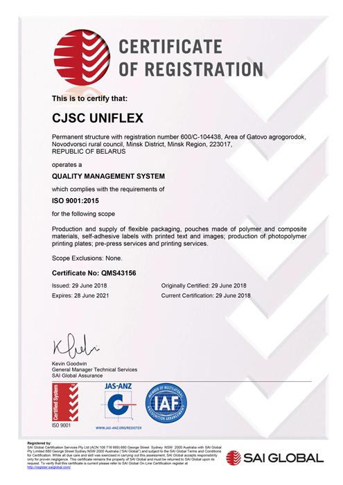 Uniflex is certified to ISO 9001: 2015