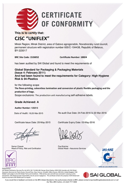 BRC certificate of conformity, issued to Uniflex